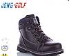 Черевики для хлопчика Jong.Golf зима C851-0