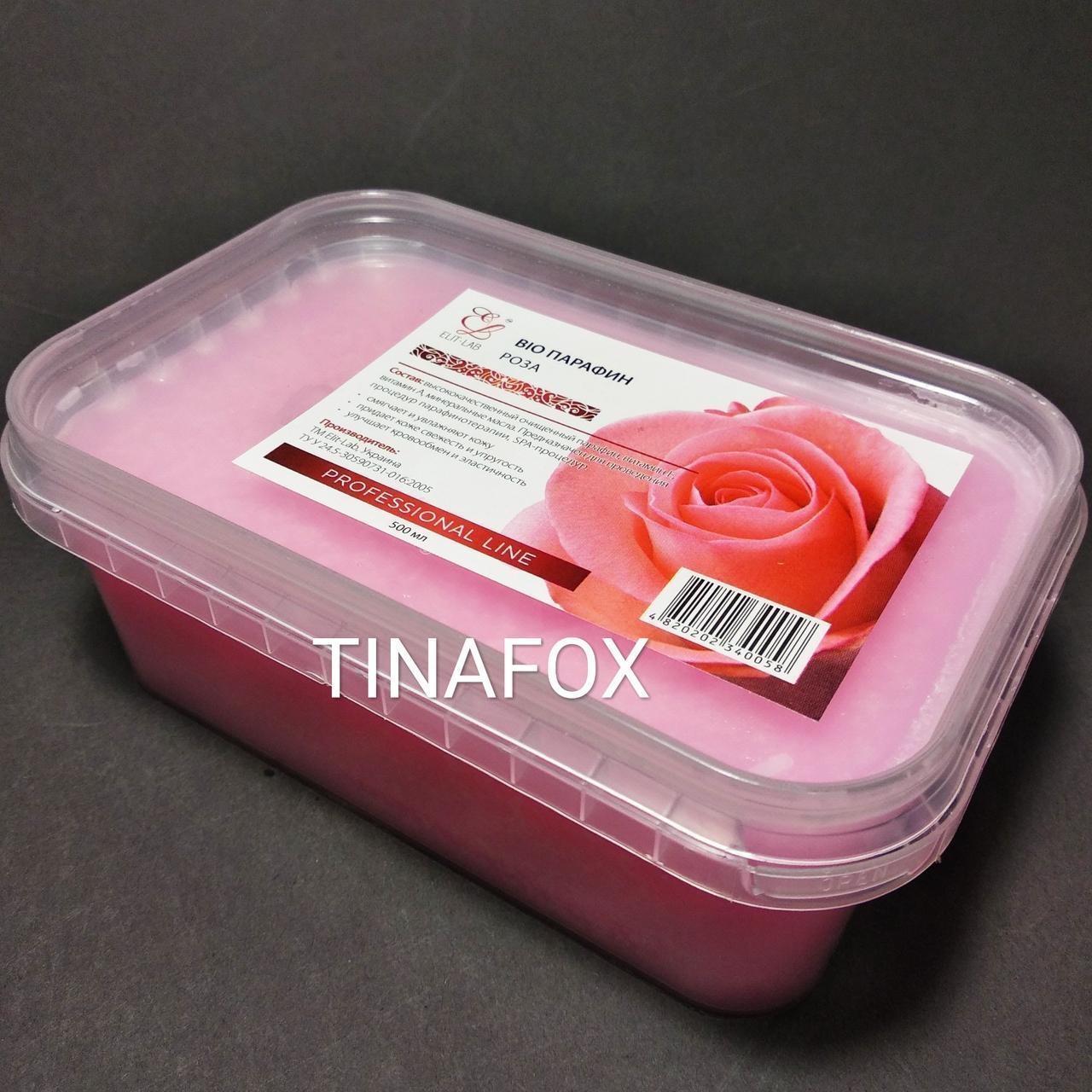 Парафин Био косметический для парафинотерапии  Elit-Lab Professional Line 500 мл, Роза
