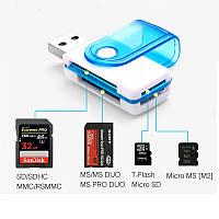 Универсальный картридер  4в1 SD MicroSD MMC  UKC