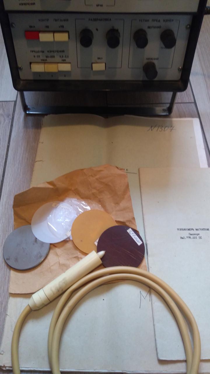 Магнитный толщиномер покрытий  МТ-41НЦ, Возможна калибровка в УкрЦСМ