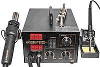 HandsKit 852D+ паяльная станция термовоздушная компрессорная цифровая 2в1 термофен и пяльник (EXtools)