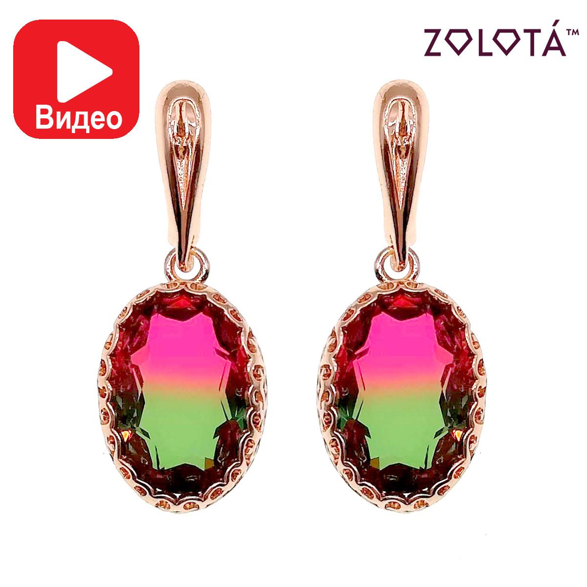Серьги Zolota, розово-зеленые фианиты (куб. цирконий), медицинское золото, позолота PO, ЗЛ00775 (1)