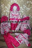 Комбинезон костюм зимний раздельный  цвета в ассортименте, фото 3