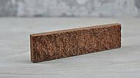 Плитка колота Світло-коричневий мармур T&Z / Плитка колотая Светло-коричневый мрамор T&Z