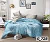 Комплект постельного белья БЯЗЬ (полуторный)