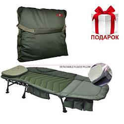 Коропова розкладачка Full Comfort Bedchair 213х78х28см (CZ0727)