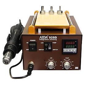 """Паяльная станция AIDA 929D со встроенным вакуумным сепаратором 9"""" (20 x 11 см) (фен с аналоговой регулировкой)"""