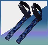 Лямки для тяги штанги 7064 Чорно-Сині