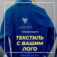 Печать изображений(логотип). Опт