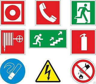 Покажчики і знаки безпеки