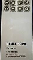 Картриджи Samsung MLT-D209L для Samsung SCX-4824FN, SCX-4828FN, ML-2855ND  китайский как оригинал