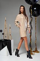 Женское короткое платье из экокожи (Хилари mm), фото 3