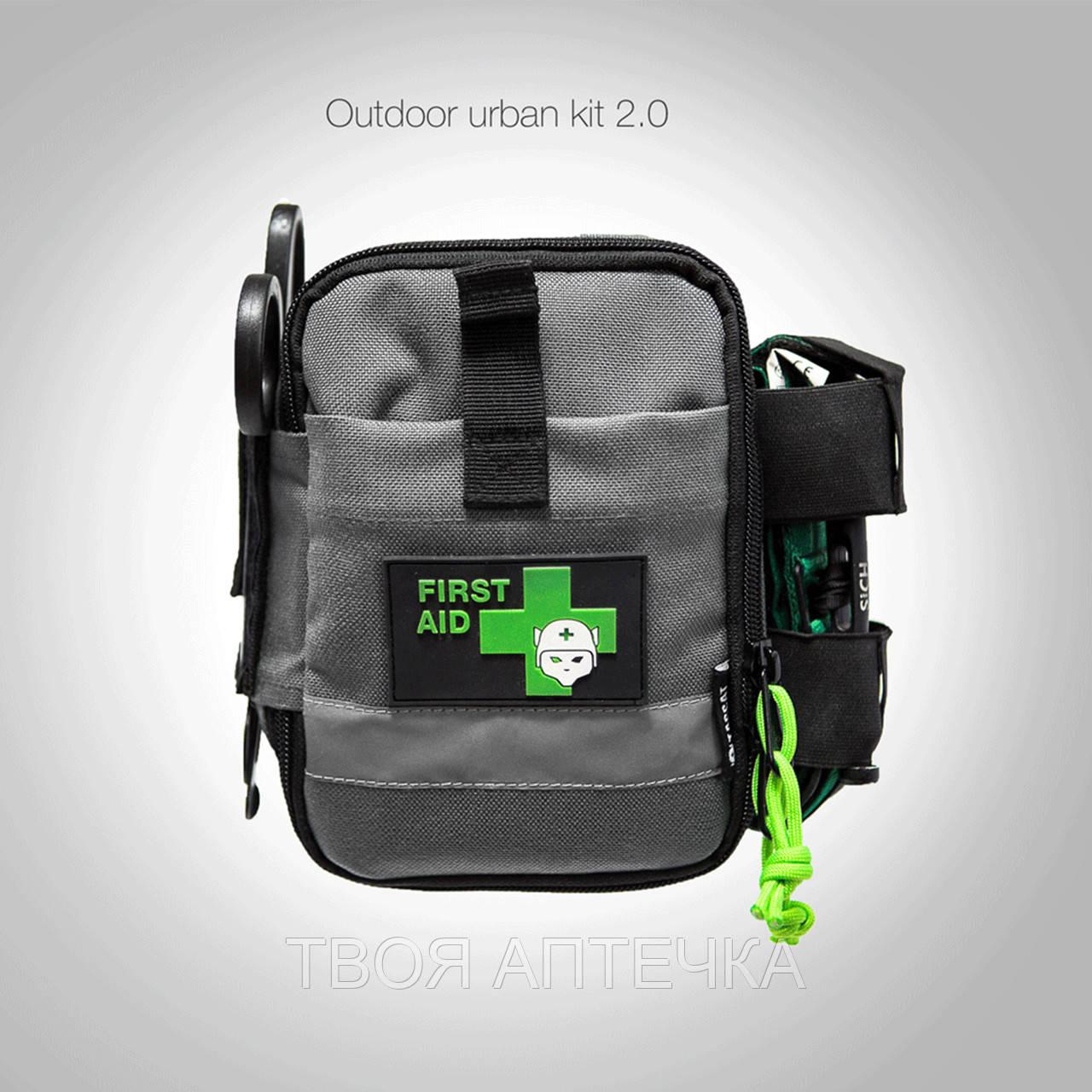 Outdoor urban kit 2.0