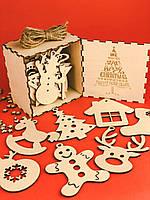 Новогодние игрушки на ёлку, LaserBox