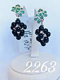 """Срібні сережки """"Виноградне гроно"""" з перлами, фото 2"""