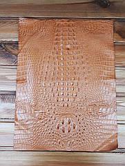 Кожа искусственная с тиснением крокодила 35*50см цвет Светло-коричневый