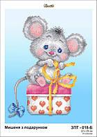 Картина Мышка с подарком ЗПТ-018-Б