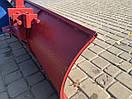 Лопата отвал к мотоблоку 1,2 м ТМ Булат ( для мотоблоков с воздушным и водяным охлаждением), фото 8