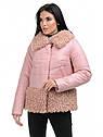 Куртка молодежная зимняя женская Барбара Размеры 44 - 50, фото 6