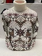 Мужской теплый праздничный свитер
