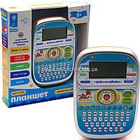 Детский обучающий планшет «Країна іграшок», буквы, цифры, правописание, 11*3*16 см PL-719-51 (украинский язык)