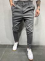 Брюки мужские серые зауженные модные плотная ткань з цепочкой узкие серые брюки мужские однотонные