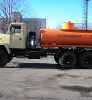 Автоцистерна АЦ-10-6322 на шасси КрАЗ