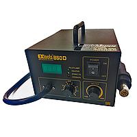 Паяльная станция Handskit 850D с компрессорным термофеном высокой мощности + цифровой дисплей, фото 1