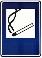 Табличка (знак) місце для паління (на клейковій основі)