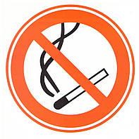 Табличка (знак)  Не палити