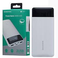 Внешний аккумулятор Borofone BT21A 20000 mAh Power Bank белый