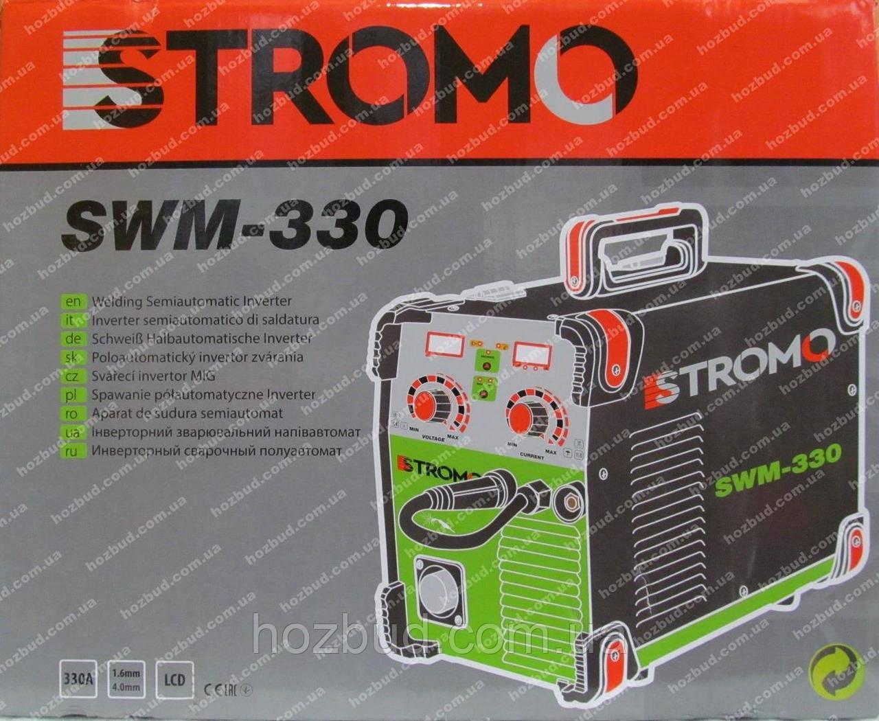 Полуавтомат Stromo SWM-330 (2 в 1)