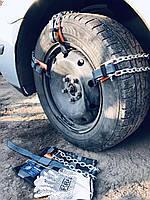 Цепи браслеты для лекового авто, фото 1