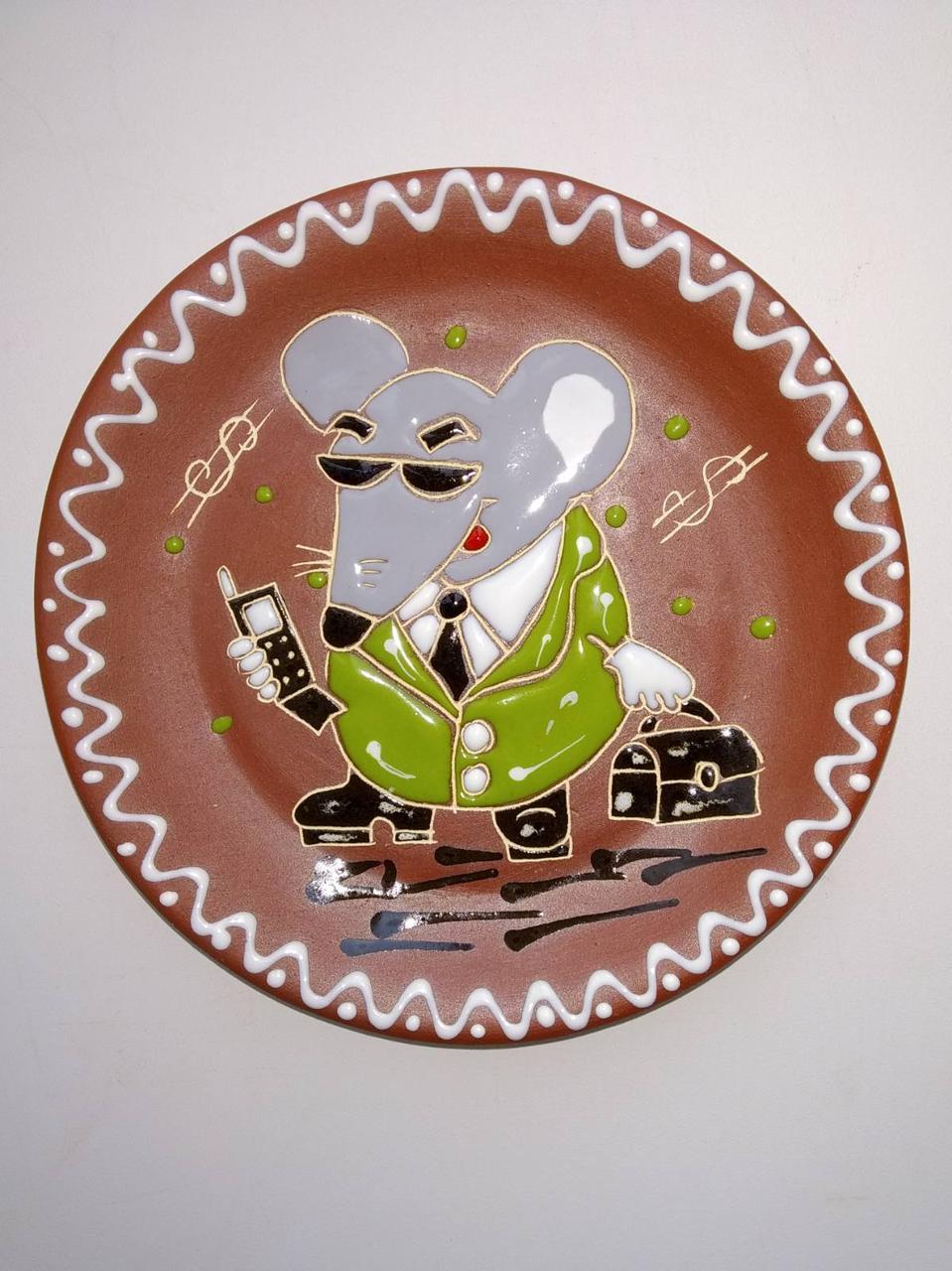 """Блюдце керамическое под чашку """"Мышка шеф"""""""