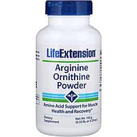 L-аргинин и L- орнитин, Life Extension, порошок (150 г)