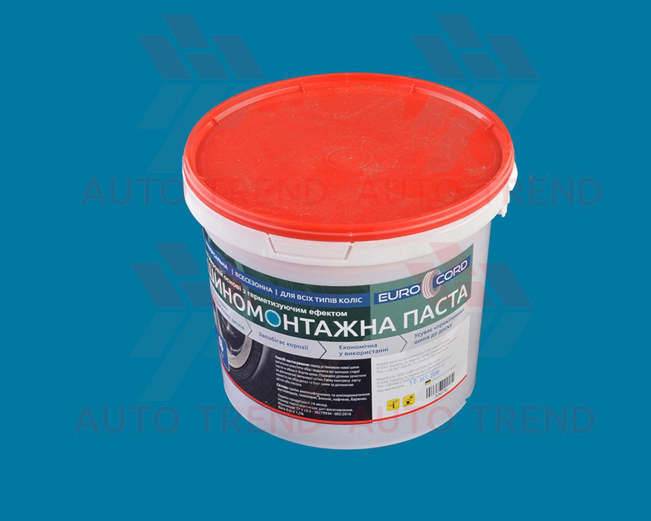 Паста монтажная 4кг красная на жировой основе с герметизирующим эффектом