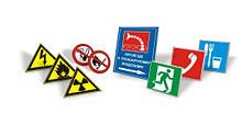 Знаки безопасности и указатели