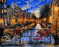 Картина для раскрашивания по номерам на холсте 40х50см Амстердам