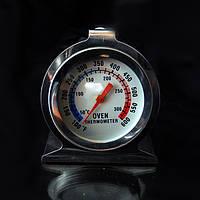 Термометр в духовку - нержавейка качественный