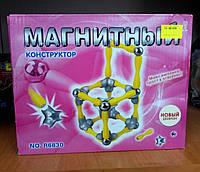 Магнитный конструктор 48 деталей, фото 1