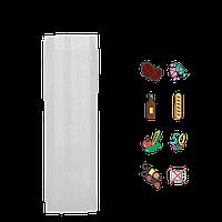 Бумажный пакет без ручек белый 270х80х50мм (ВхШхГ) 50г/м² 100шт (268)