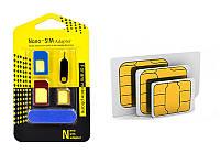 Переходник универсальный NANO-SIM для Сим карты, набор + скрепка