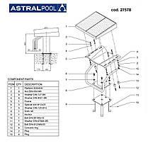 Стартовая тумба AstralPool Tubo 27578, высота - 400 мм, фото 2