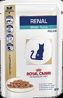 Royal Canin Renal Feline паучи с тунцом - диета при почечной недостаточности у кошек 85 г