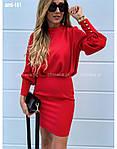 Жіноча сукня ''Форель'', фото 4