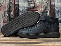 Мужские зимние ботинки на меху в стиле Hilfiger Denim, натуральная кожа, синие *** 43 (28,8 см)