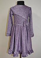 Красивое детское платье в полоску на девочку от 4-9 лет