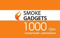 Подарочный сертификат на 1000 гривен, фото 1