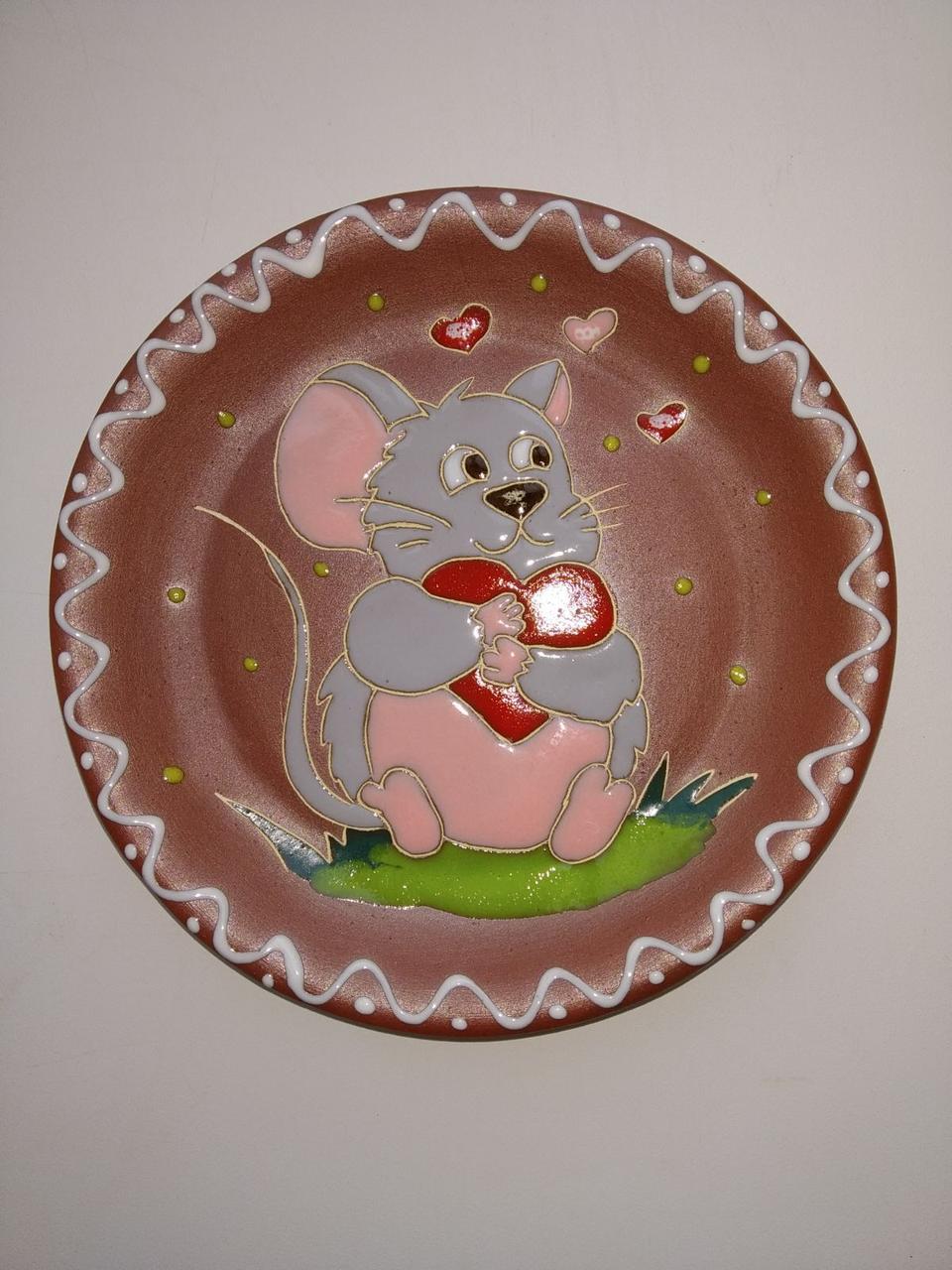 """Блюдце керамическое под чашку """"Мышка с сердцем"""""""