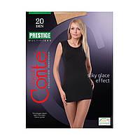 Колготы женские Conte Elegant Prestige 20 Den